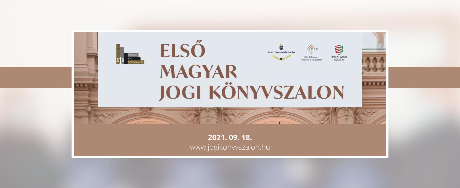 Egyetemünk ad otthont az Első Magyar Jogi Könyvszalonnak